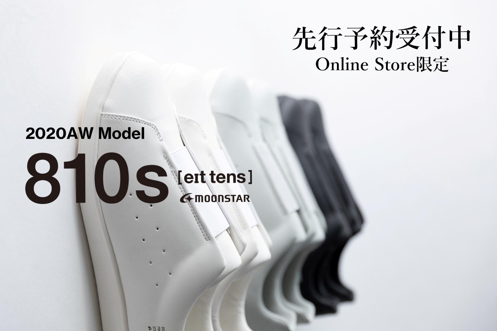 Online Store限定<810s/エイトテンス>先行予約受付中